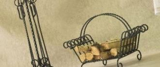 аксессуары для камина