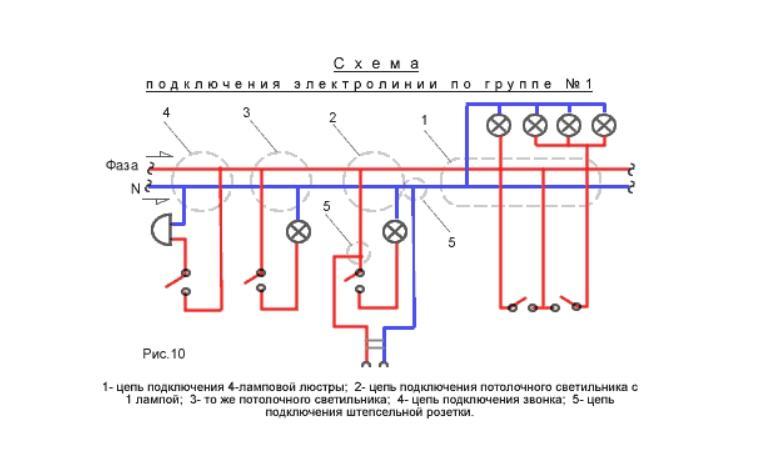 Схема подключени осветительных приборов