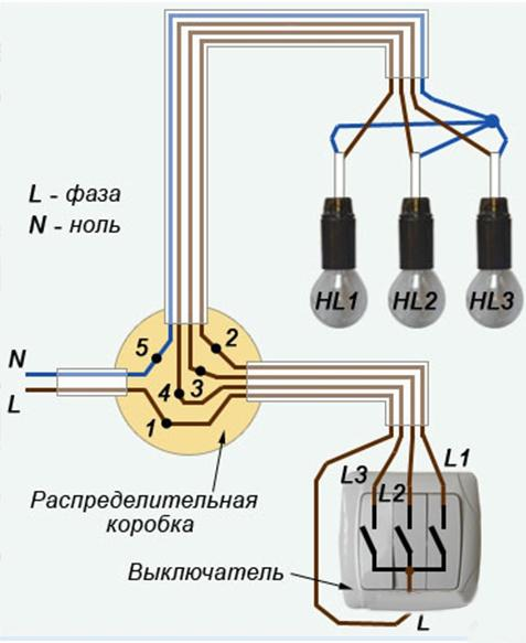 Сехма подключения трёхклавишного выключателя