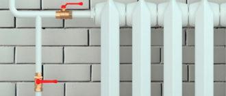 чугунные батареи отопления